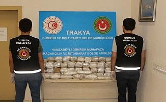 Kara gümrük kapılarında 127 kilogram uyuşturucu ele geçirildi
