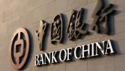 Bank of China, Türkiye`de faaliyet izni aldı