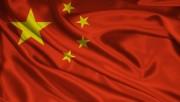 Çin'den Latin Amerika ülkelerine 21 milyar dolar kredi